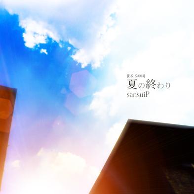 [BK-K_004]summerend_main