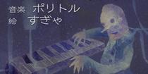 [BK-K_006]yorunoensoukai_sub