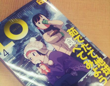 20110303News2_main