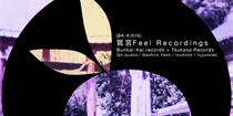 [BK-K_016]washimiyaFeelRecordings_sub