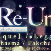 20120315event_reunion8_sub